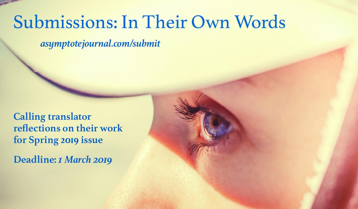 Calling for translators at any stage of their career! We're looking for creative reflections on the practice of translation—its joys, challenges, and place in the lives of translators and others.   Guidelines at http://asymptotejournal.com/submit . (Deadline: 1 March 2019)