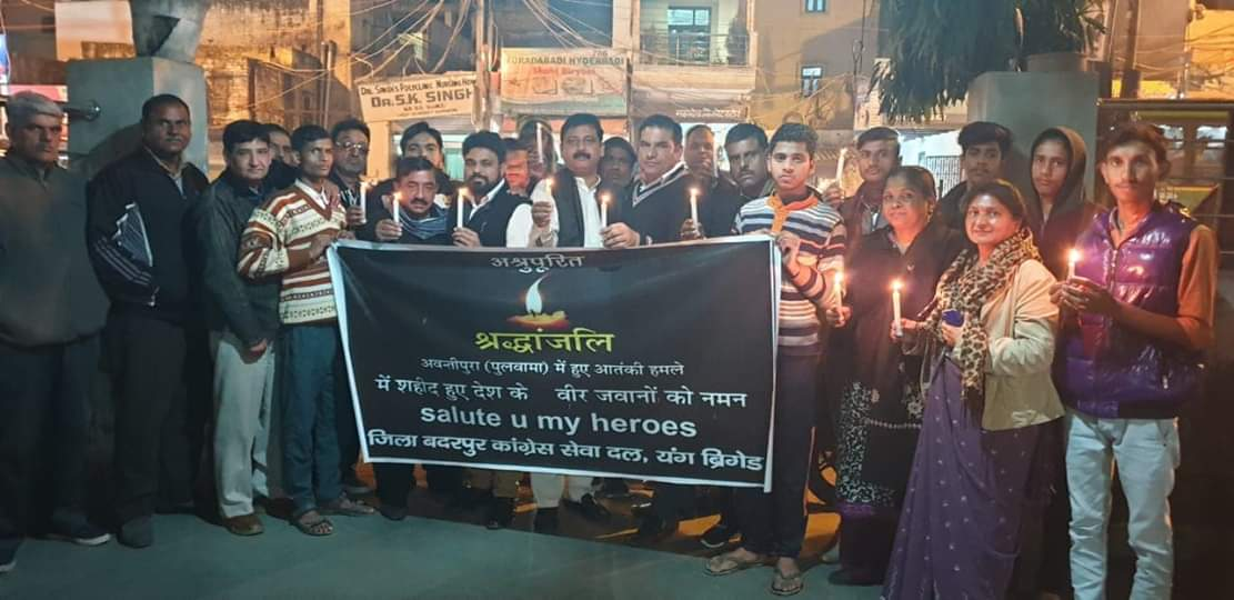 दिल्ली प्रदेश कांग्रेस सेवादल यंग ब्रिगेड बदरपुर जिले द्वारा पुलवामा में हुए शहीदों को श्रद्धांजलि अर्पित करते हैं कैंडल मार्च #SevadalJawanKeSath