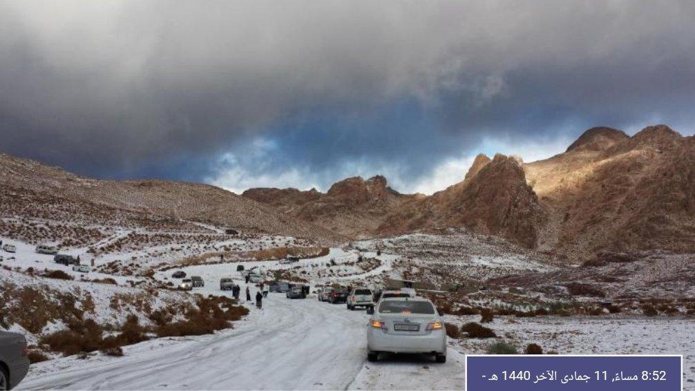 شبكة تبوك الاعلامية سناب اخبار تبوك على تويتر شهدت جبال اللوز