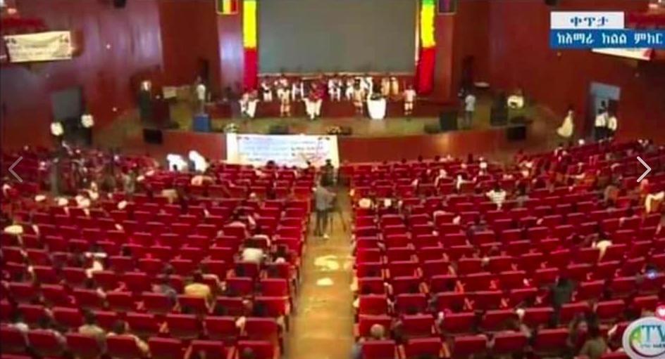 የኤርትራ የሙዚቃ ቡድን አባላት በባህርዳር ለታዳሚዎች የሙዚቃ ዝግጅታቸው አቅርበዋል። ዝግጅቱ በኤርትራ እና በኢትዮጵያ መካከል የህዝብ ለህዝብ ግኑኝነት ያጠናክራል ተብሏል። ዝግጅቱ በአዳማ፡ ሀዋሳና አዲስ አበባ ይቀጥላል። #Ethiopia #Eritrea