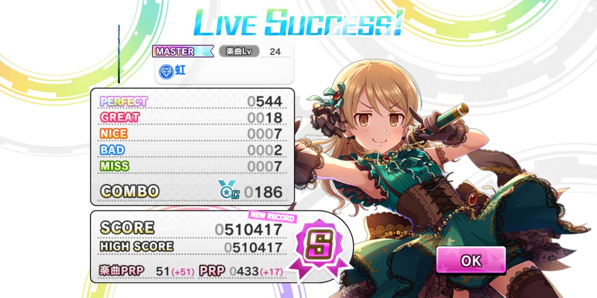 wow i sure suck :)))) been a while since i played fuuck #deresute