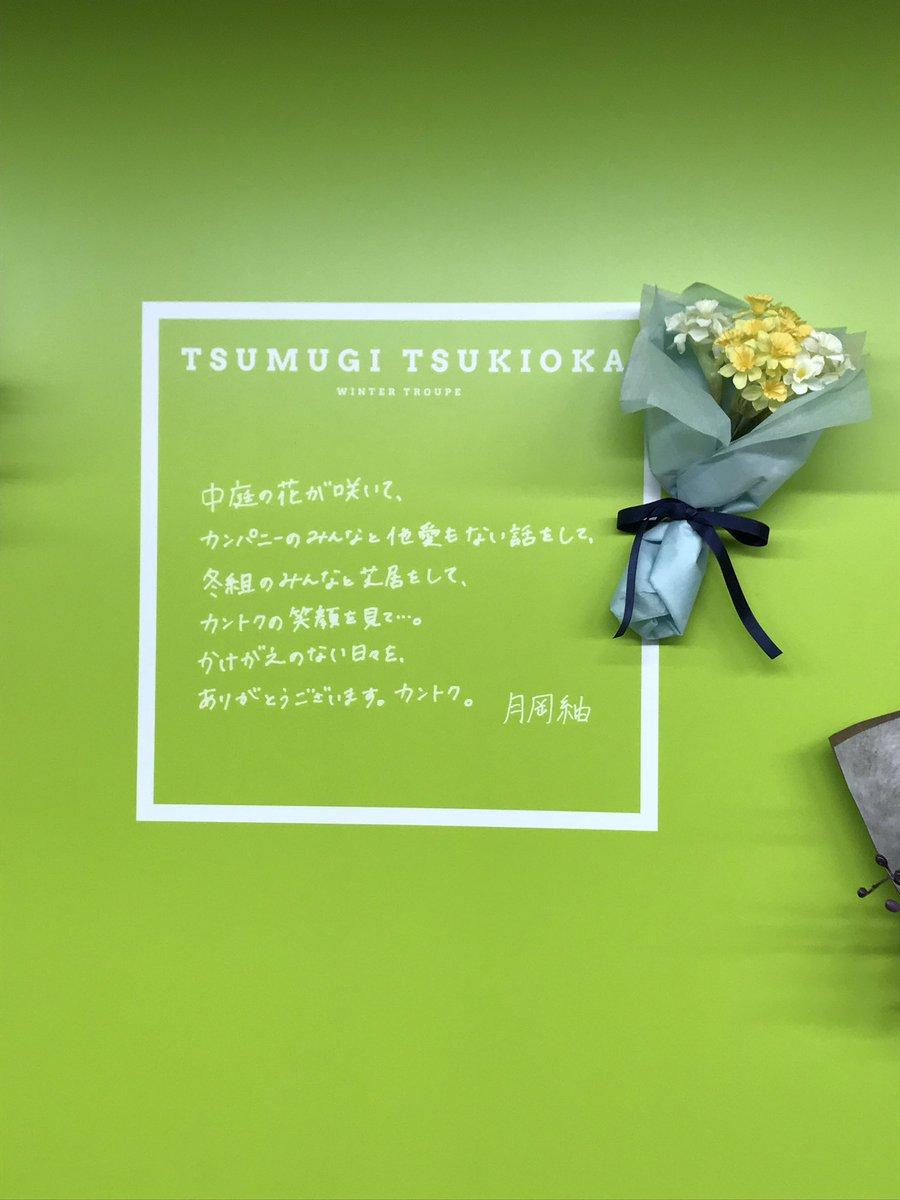 田丸篤志さんの投稿画像