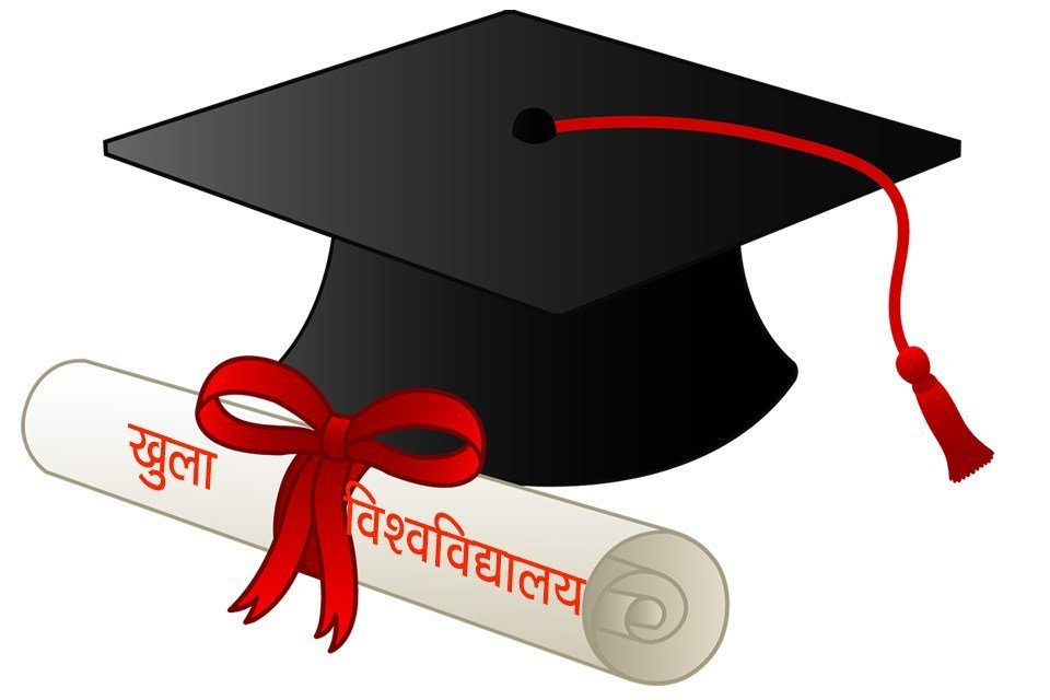 अब घरमै बसेर उच्च शिक्षा, के हो खुला विश्वविद्यालय ?