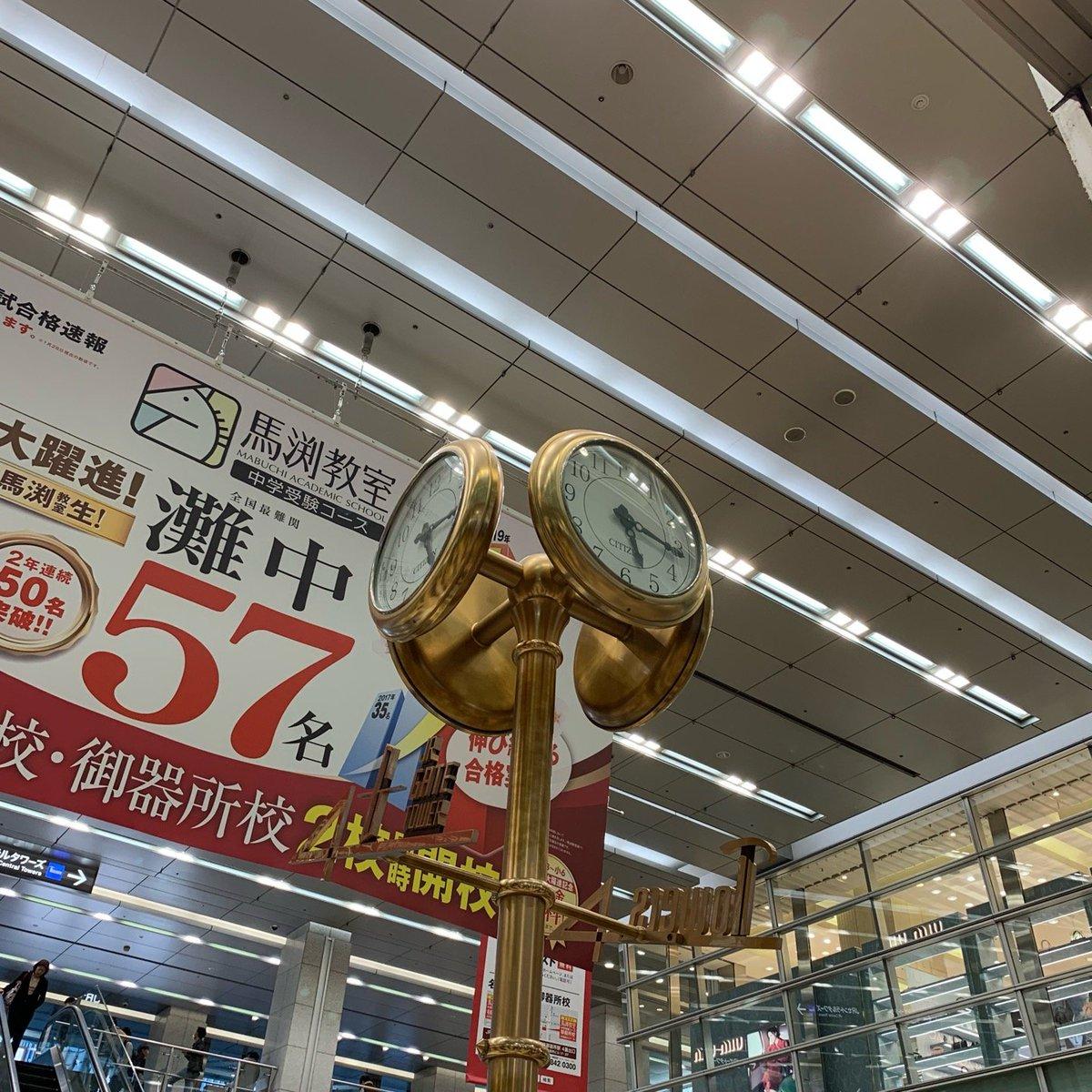 名古屋駅 桜通口 金の時計広場