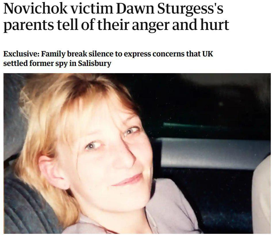 """Родители женщины, погибшей в Солсбери от """"новичка"""" обвиняют в её смерти британские власти, требуя ответа, почему """"российских шпионов"""" поселили в том городе.  """"Я хочу справедливости от нашего собственного правительства. Что они прячут?"""""""