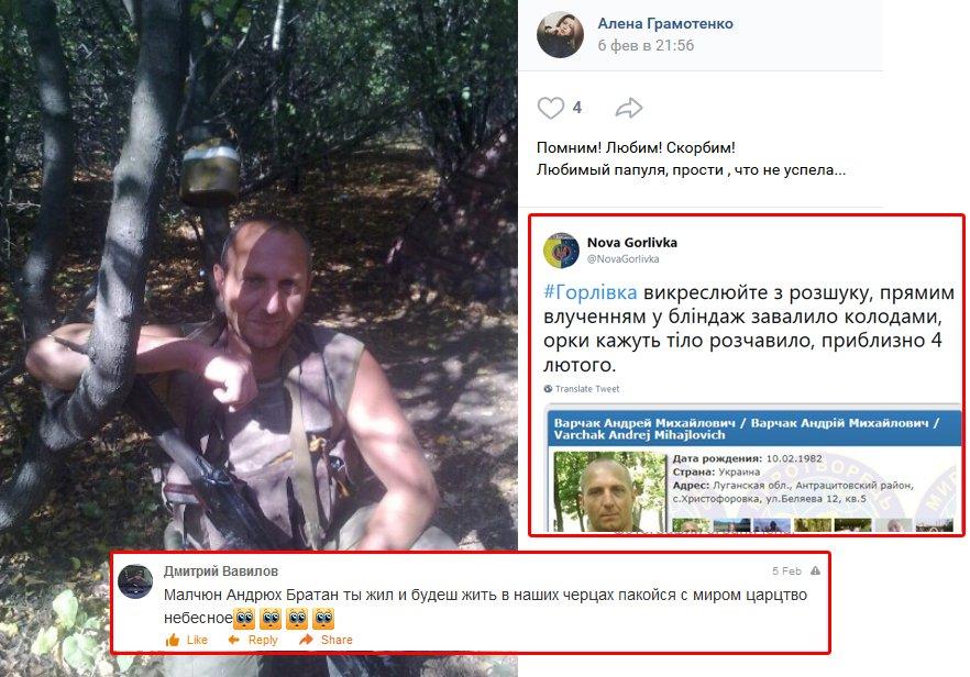 Ворог шість разів порушив режим тиші, поранено українського воїна, - прес-центр ООС - Цензор.НЕТ 4030