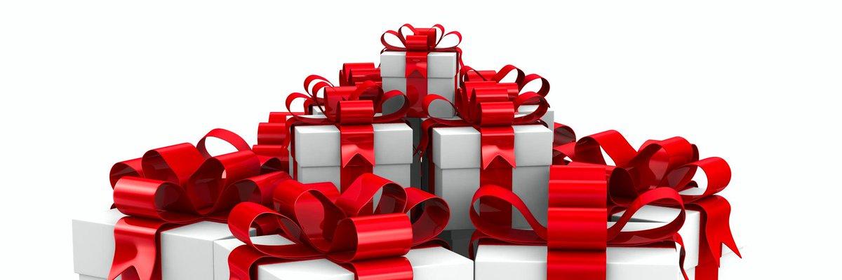 Внимание подарки картинка