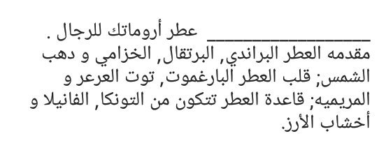 cfa664b90 عطر امواج صن شين رجالي او دو بارفيوم #عطور Tweet added by Princess ...