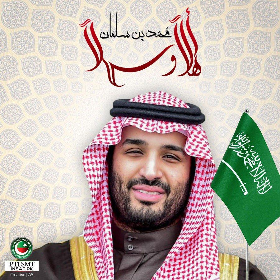 اھلاً و سہلاً مرحبا    Pakistani nation welcomes the Crown Prince Of Saudi Arabia His Royal Highness Prince Mohammad Bin Salman. #CrownPrinceinPakistan <br>http://pic.twitter.com/7HJfIkxMOf