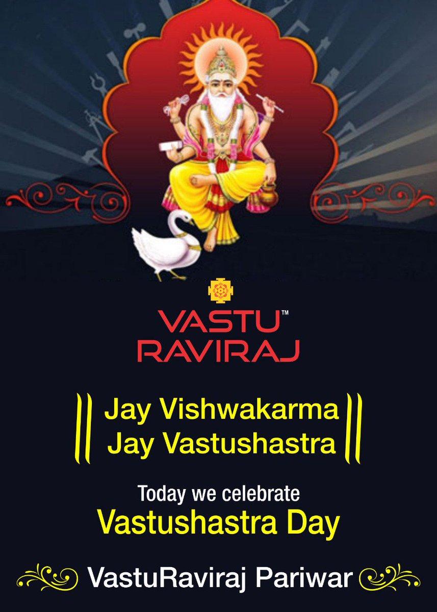 #VastuRaviraj wishes you a #Happy #VishwakarmaJayanti🙏🙏