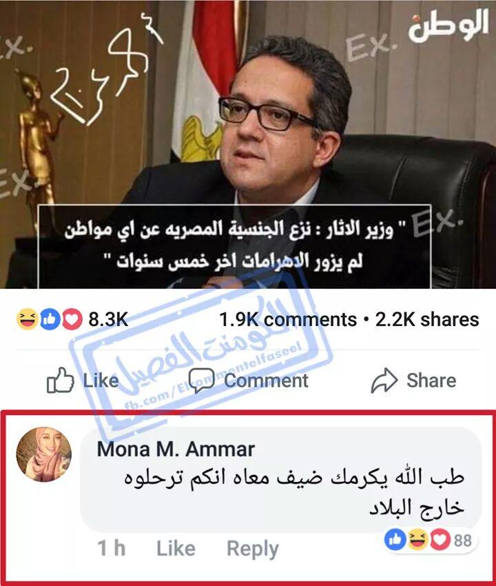 Media Tweets by Ahmed Anas (@Anas518Anas) | Twitter