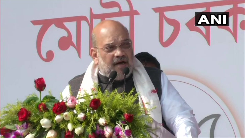 BJP President Amit Shah in Lakhimpur,Assam: I pay my tributes to Assam's son Maneswar Basumatary, along with the other CRPF personnel. Their sacrifice won't go in vain as it's not the Congress government which is at the Centre, it is the BJP which is at the Centre. #PulwamaAttack