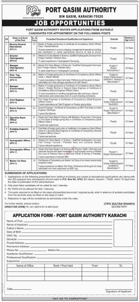 Port Qasim Is Situated In Sindh But For Job Required Domicile Punjab
