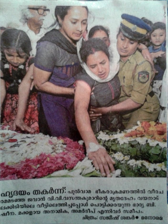 This is what martyrdom means for the heroes' families. The family of Havildar VV. VasanthaKumar pay their last respects in Wayanad, Kerala, as India mourns  #Pulwama