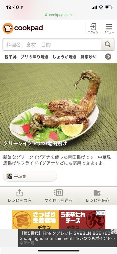 ⭕️'s photo on #鉄腕DASH