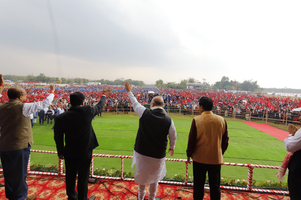 """I'm grateful to the people of Assam, who braved adverse weather and came in large numbers at """"Yuva Pravah"""" Vijay Lakshya-2019 Rally in North Lakhimpur."""