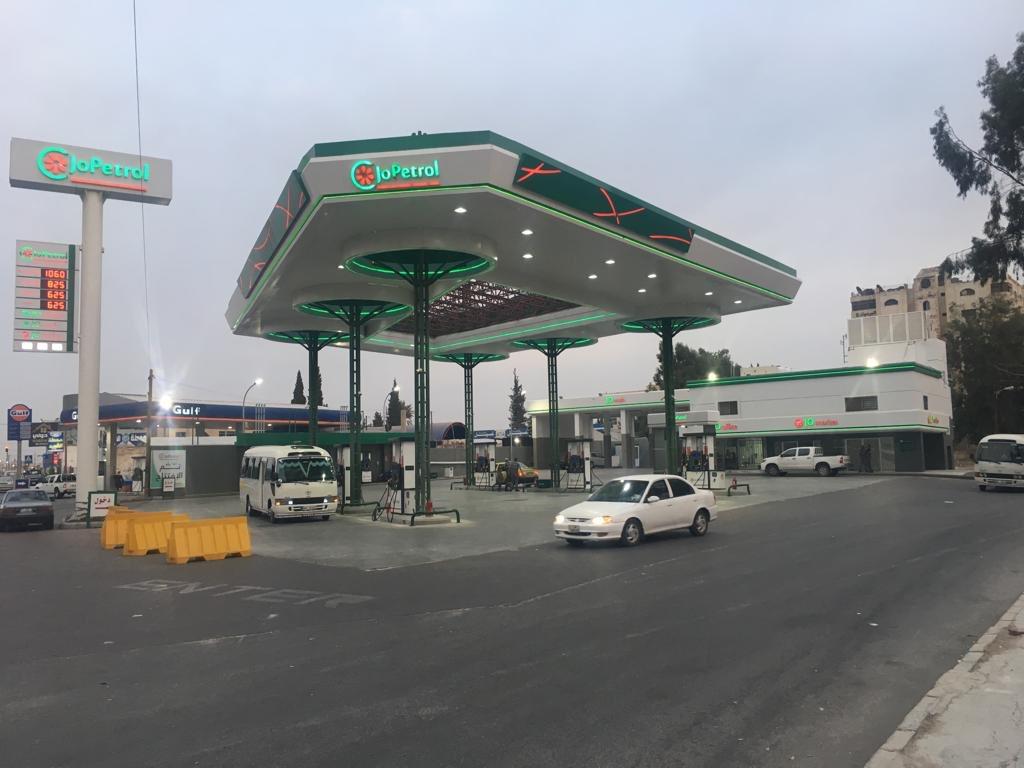 نتيجة بحث الصور عن محطات جوبترول