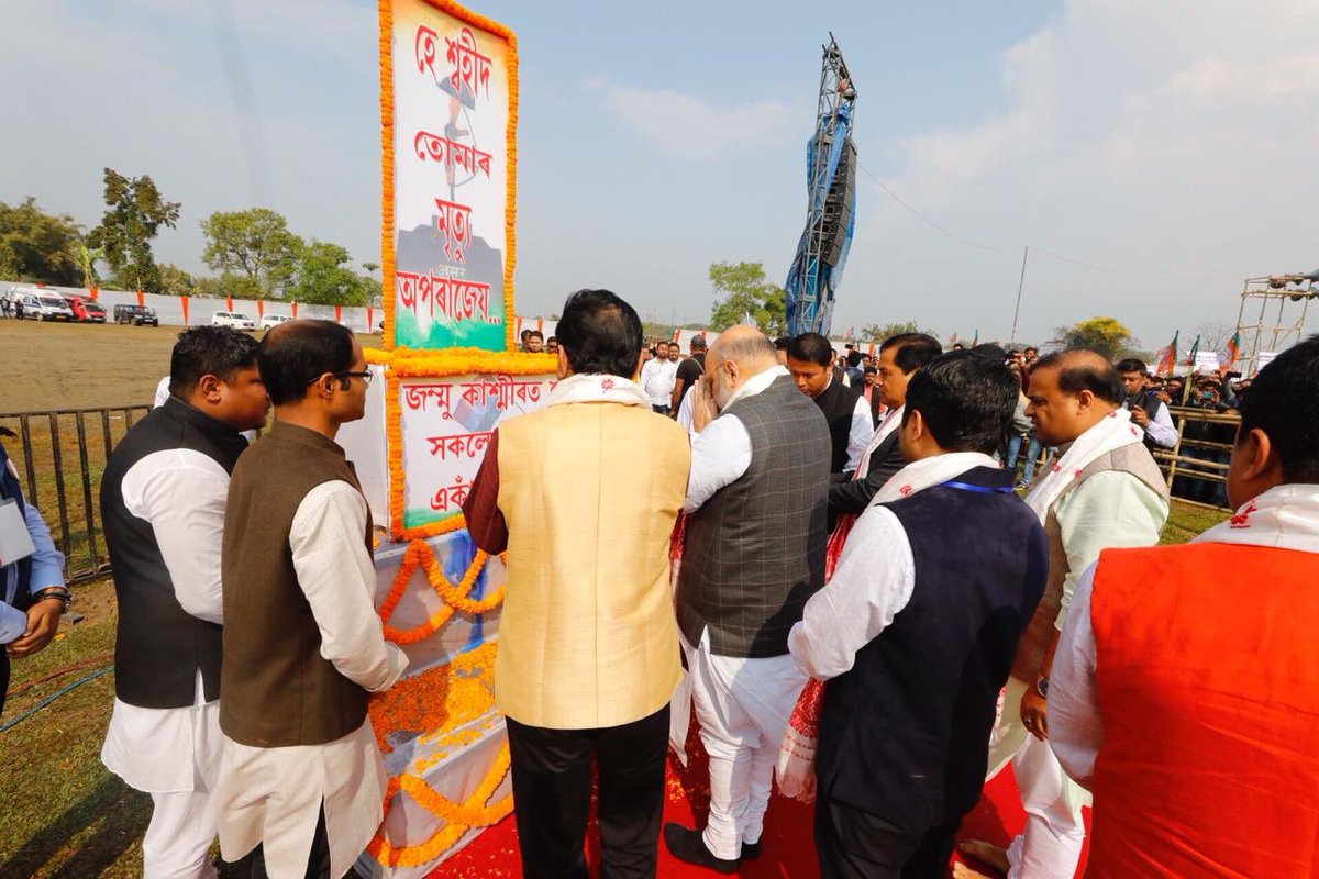 Paid tributes to Maneswar Basumatary, the great son of Mother India, who made the supreme sacrifice in Pulwama (J&K).