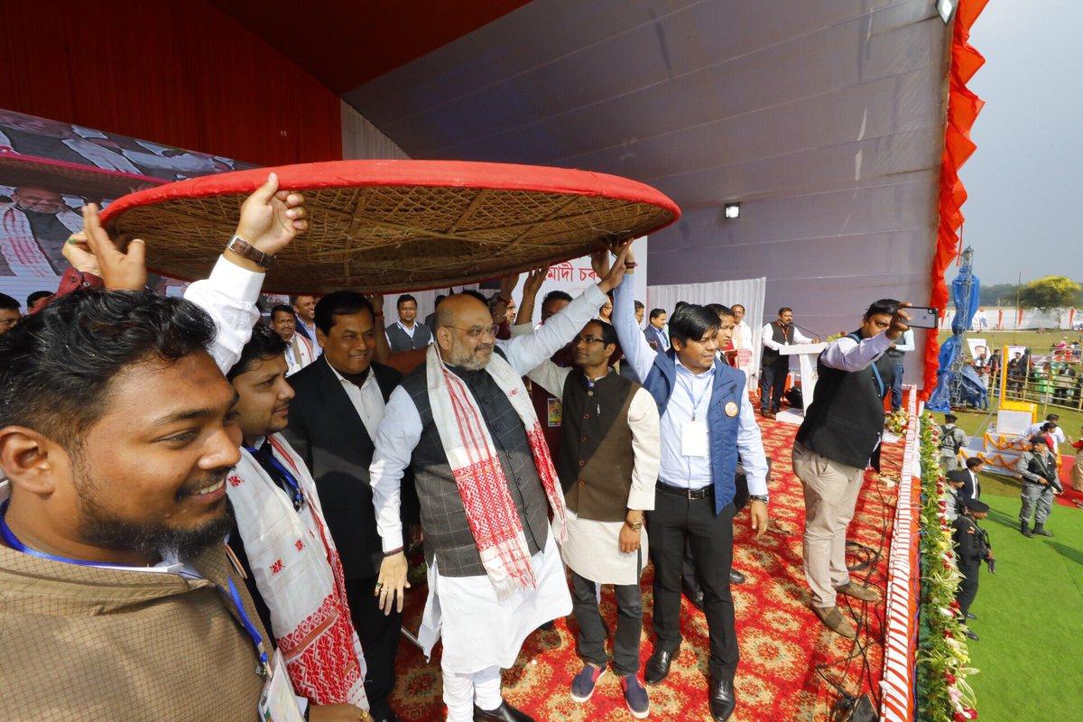 "Glimpses from the ""Yuva Pravah"" Vijay Lakshya-2019 rally in North Lakhimpur (Assam)."