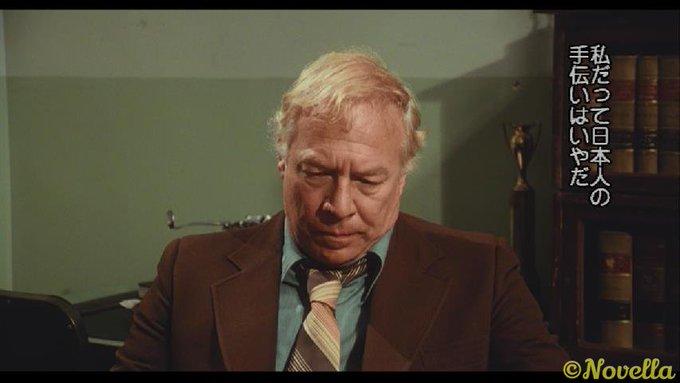 ジョージ・ケネディ