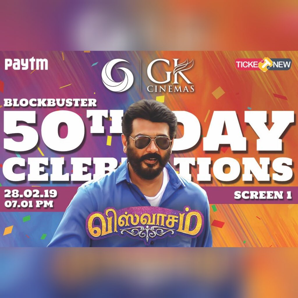 This is phenomenal!!! 39th day houseful show. #ViswasamUnstoppableHit  To celebrate the success here's a show for all die-hard #Thala fans! 28-02-2019 save the date. Bookings now open! #Viswasam50atGK