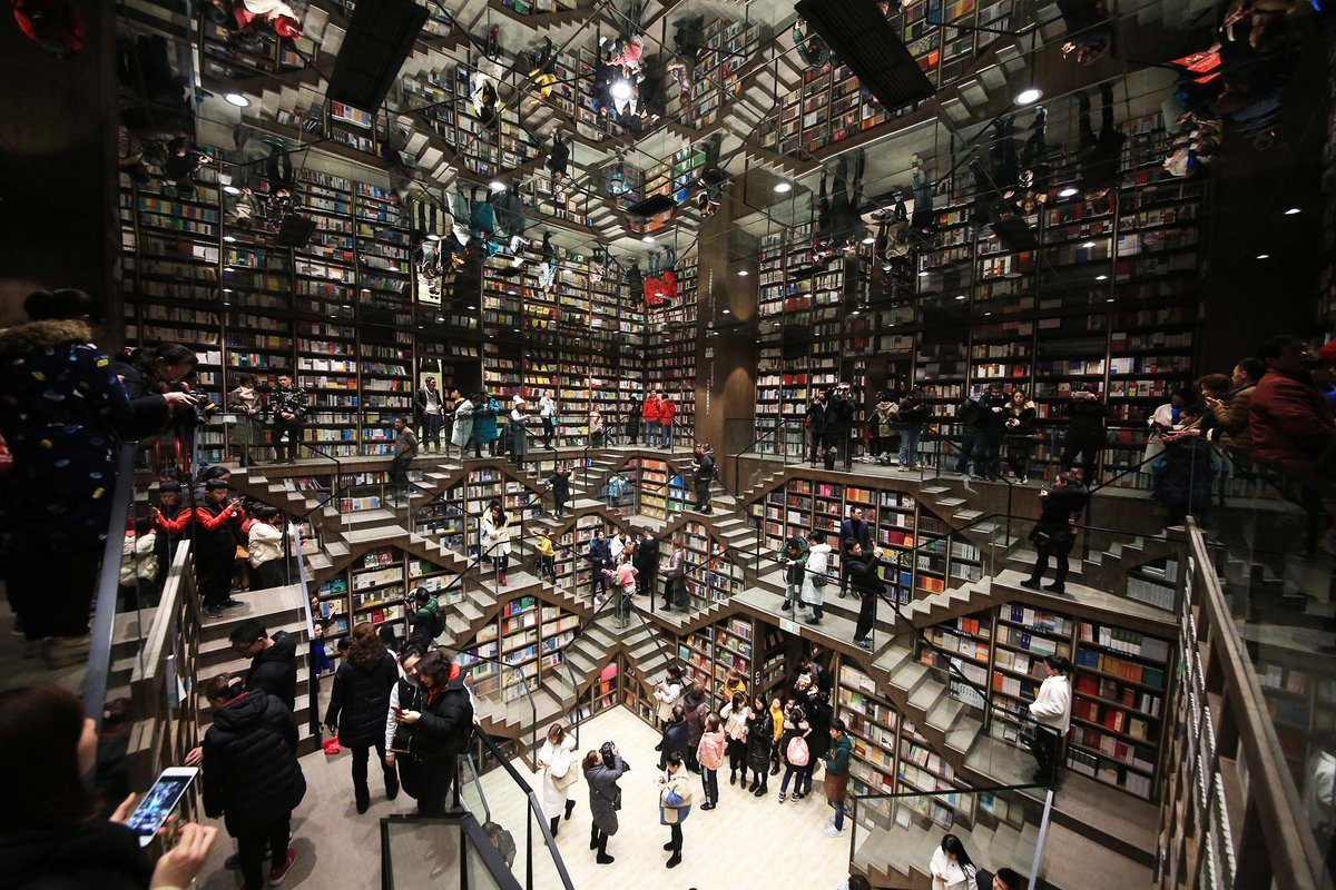 #Bookstores>> #Optical #Illusion [Departures] The Optical Illusions In This Bookstore Are Worth a Trip in Themselves https://www.departures.com/art-culture/optical-illusion-bookstore-chongqing-china…