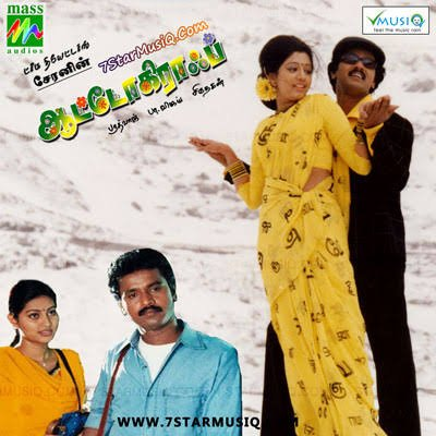 My Favorite Movie  Epa Paarthaulm School,College Love Nyabagam Varum  Perfect Movie,Song,Acting,Character Choose..Etc..., @cherandreams  #15YrsOfAutograph Best Wishes Unga #ThirumanamFrom1stMarch<br>http://pic.twitter.com/XlB22qXz1P
