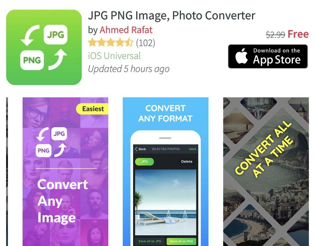 برنامج تحويل الصور الى Png للايفون 1