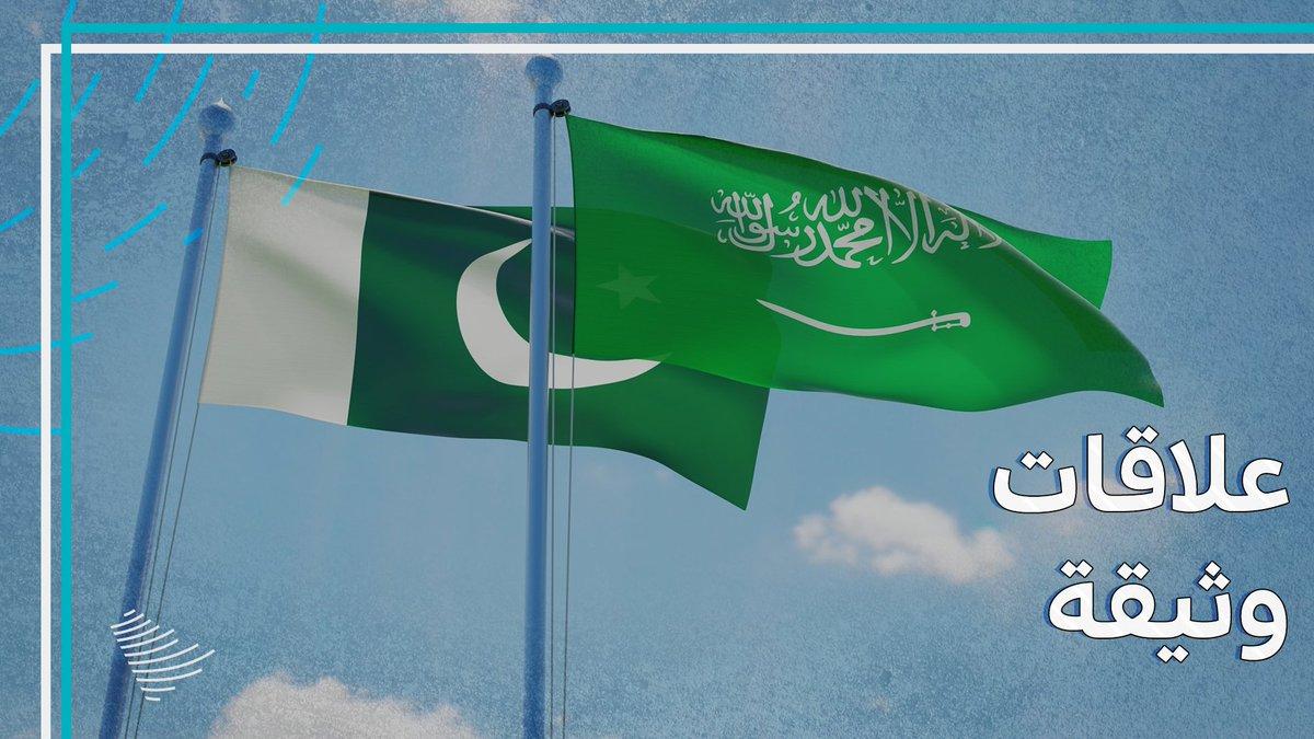 علاقات تاريخية، ربطت البلدين الشقيقين، المملكة وباكستان، جسدتها زيارات قادة البلدين، عبر عقود مديدة. #ولي_العهد_في_باكستان