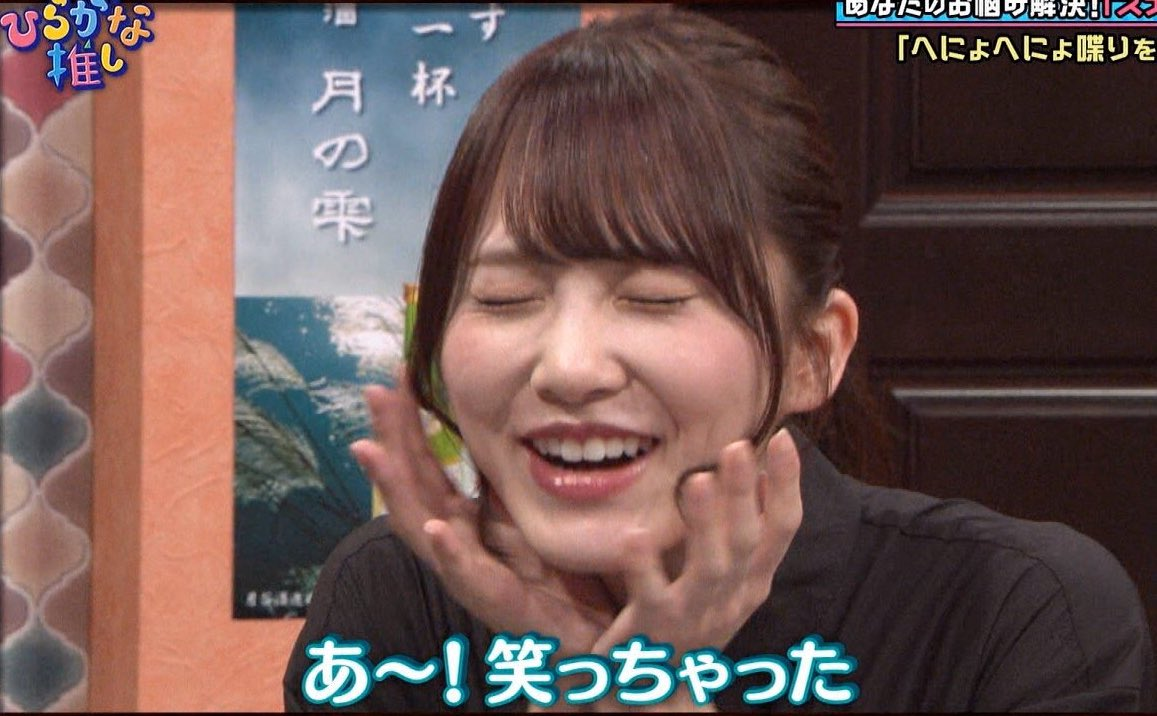 Is katoshi the cutest girl? Yes or yes #加藤史帆 #けやき坂46 #日向坂46 <br>http://pic.twitter.com/dmJhhA8rv3