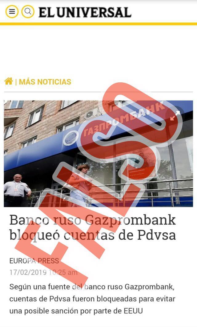 """PDVSA опровергла сообщения о заморозке своих счетов в """"Газпромбанке"""""""
