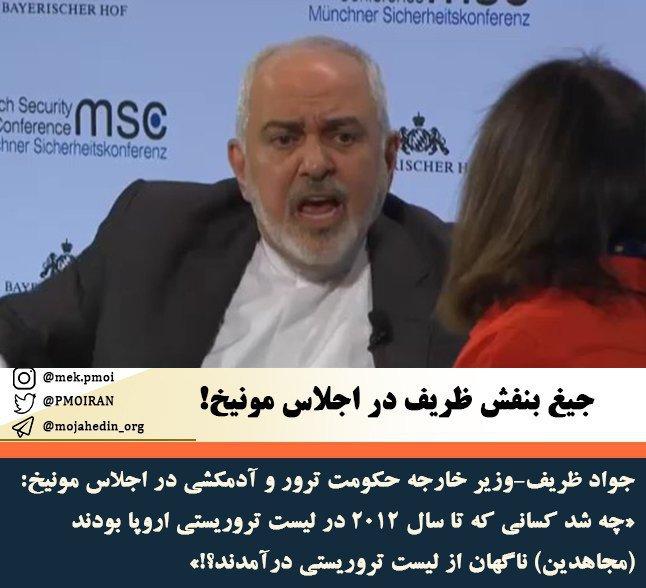 سازمان مجاهدین خلق ایران's photo on #MSC2019