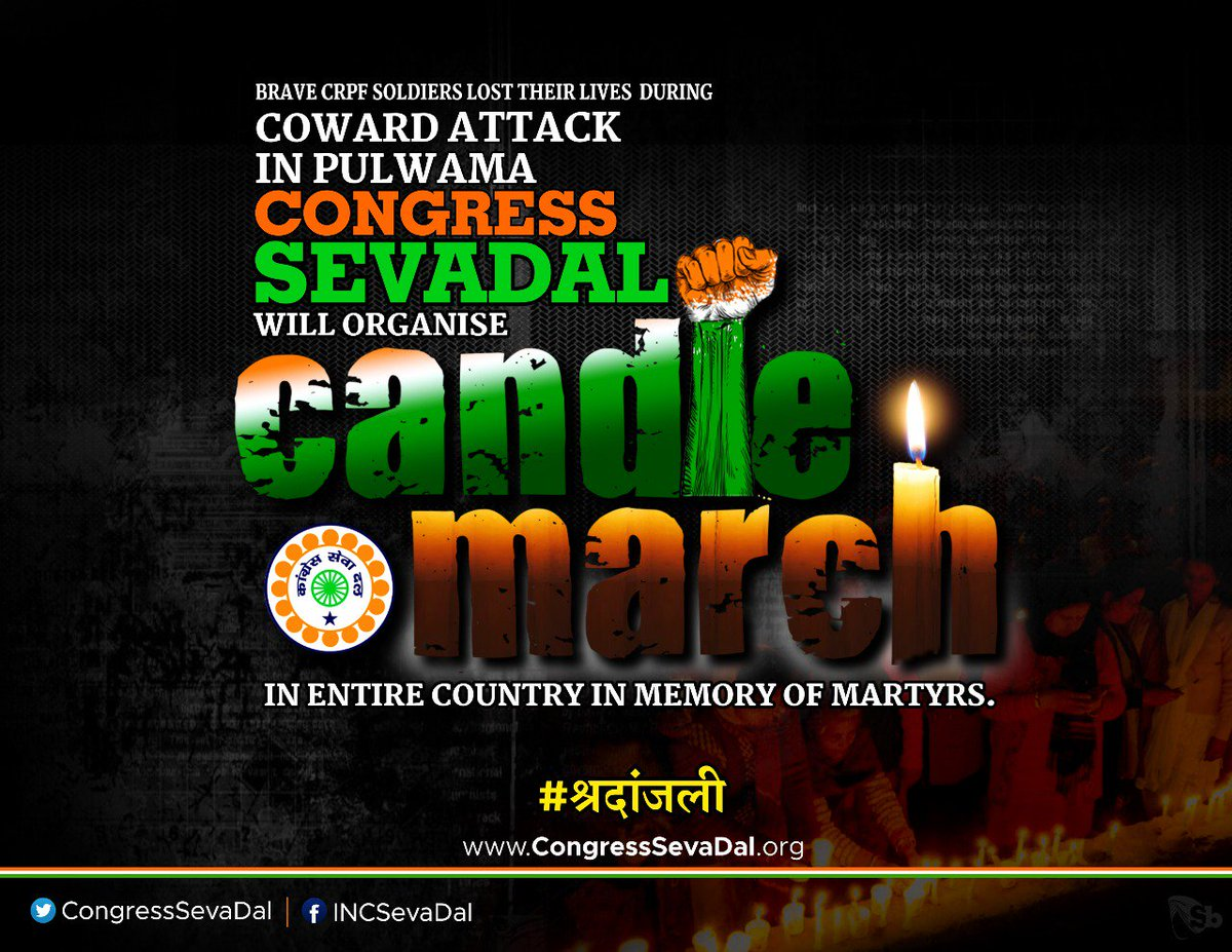 We invite all to join the Sevadal candle light march being organised across the country. Pay your tributes to the bravehearts who had to sacrifice their lives for our country. #SevadalJawanKeSath