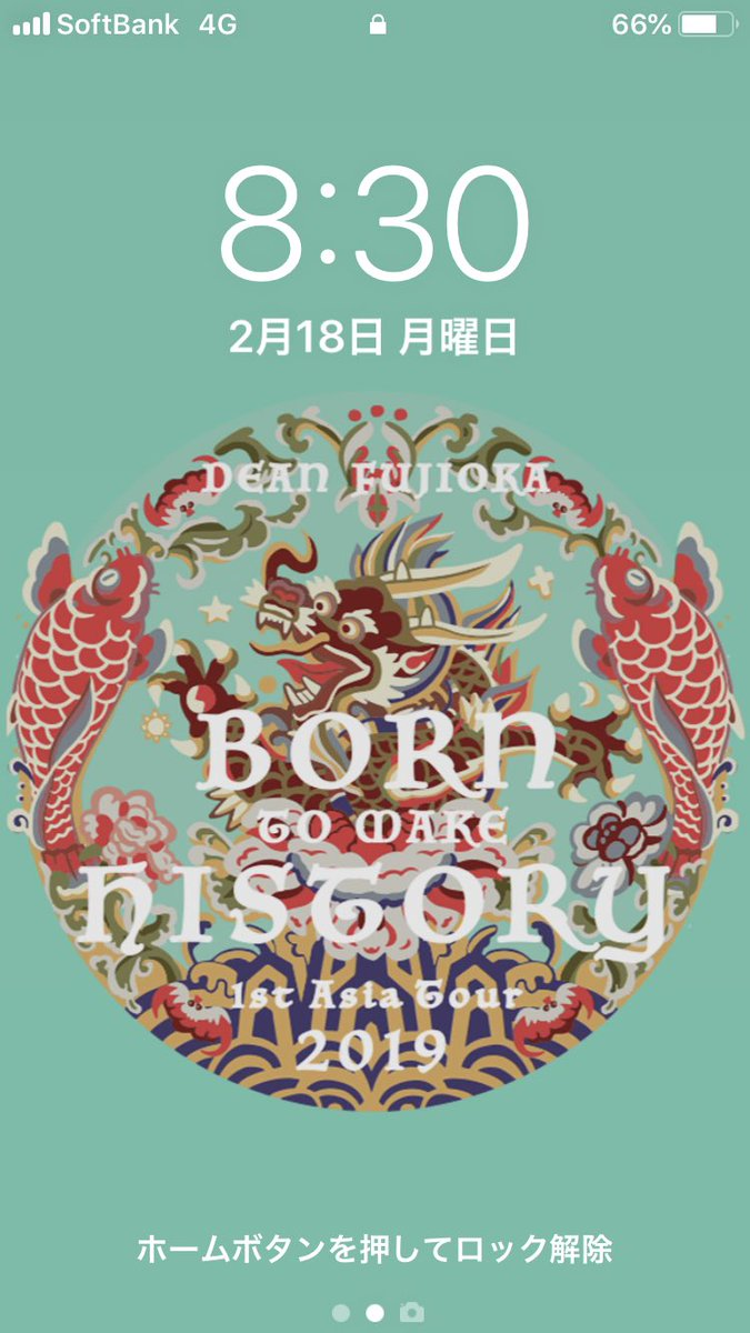 Chaga しゃが على تويتر Dean Fujioka 1st Asia Tour 2019 Born