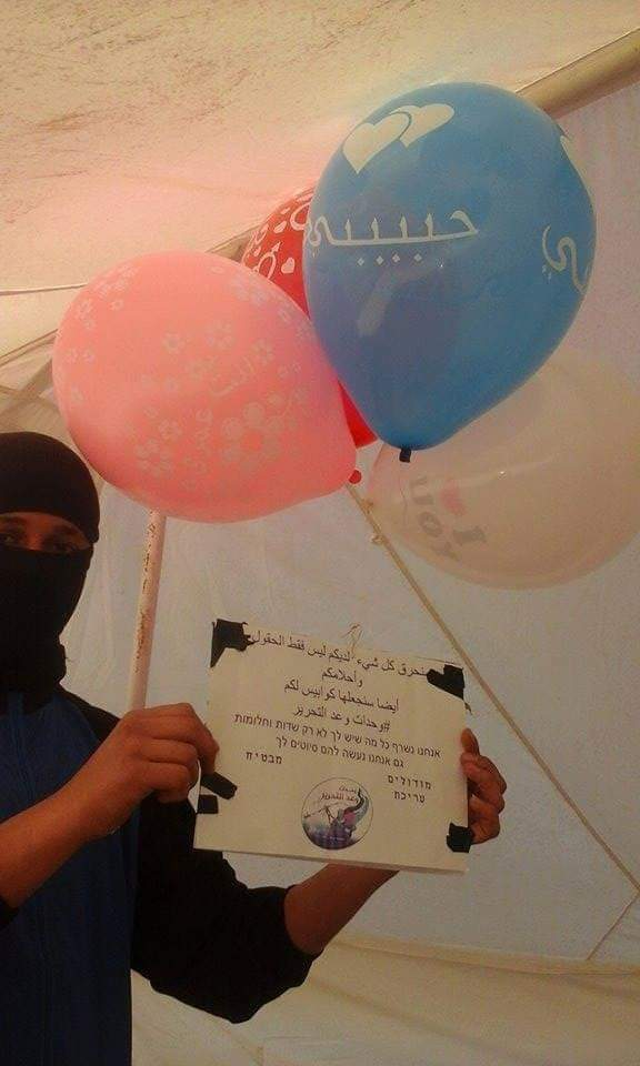A message to Israelis attached to incendiary balloons launched from #Gaza towards #Israel today. Paraphrase: We will burn all that you have, not just fields and dreams. We promise that we will be your nightmare. Promise of Liberation Unit