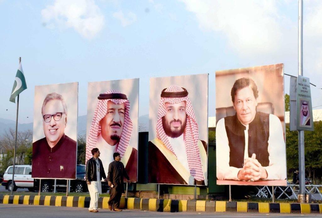 باكستان ❤️🇸🇦🙏🏻