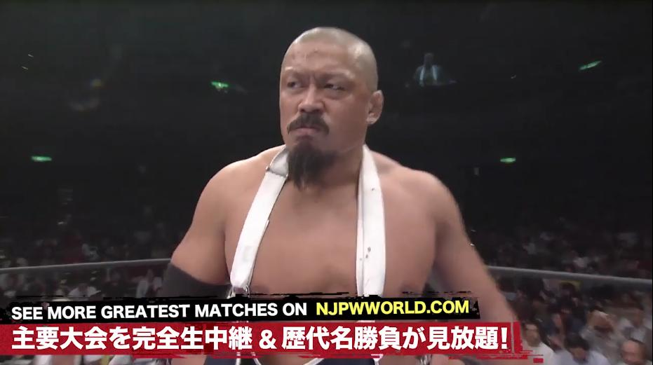 #NJPWWorld MONDAY Free Match of this week! - #TakashiIizuka vs @TENZAN323: Chain Death Match - DESTRUCTION&#39;08 (October 13, 2008)  http:// ow.ly/fA3p50lBDqg  &nbsp;    Don&#39;t miss Iizuka&#39;s last match in NJPW on Feb 21st on @njpwworld▶︎ http:// ow.ly/eBvQ50lBD4A  &nbsp;    #njpw #njroad<br>http://pic.twitter.com/6uyc0pqoLs