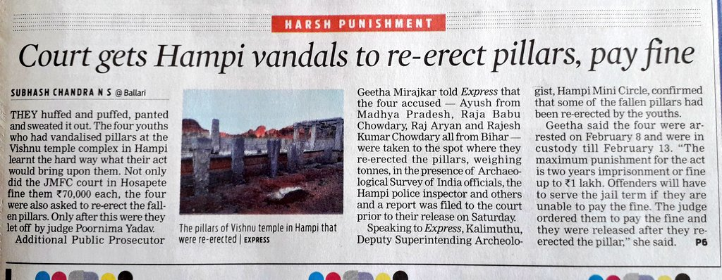 Court gets Hampi vandals to re-erect pillars, pay fine. @NewIndianXpress