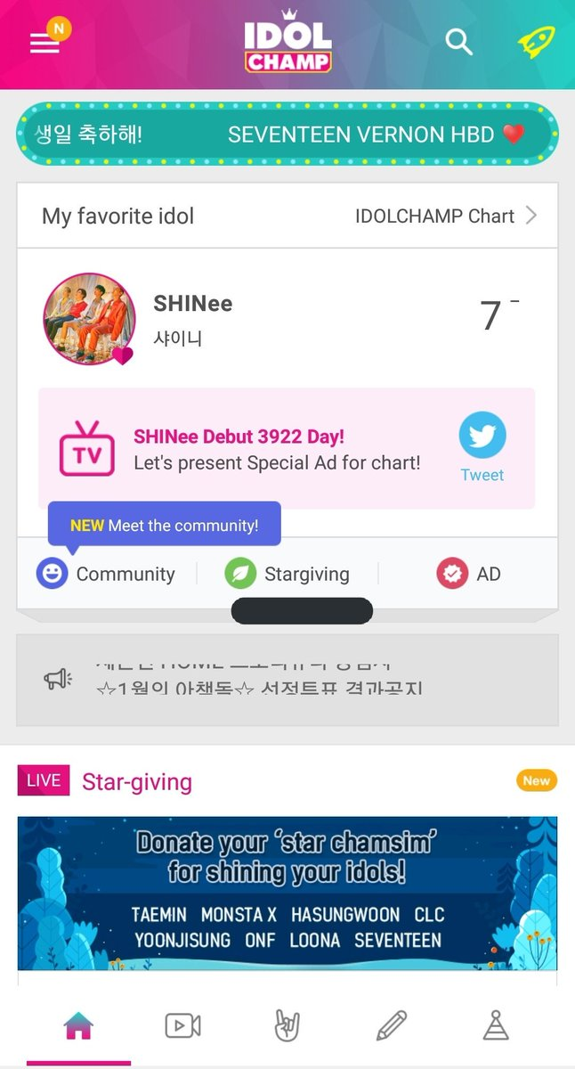 Shawol family please go to Idol Champ and give Taemin your star points. The funds will be donated in Taemin&#39;s name to the Korea  Animal Right Advocate. Let&#39;s get him to the top  #샤이니 #SHINee #Taemin #TAEMtation #TAEMINISBACK #TAEMINTSCHILEWITHTAEMIN #Taemin_Want<br>http://pic.twitter.com/Q8k8Lo4v5y
