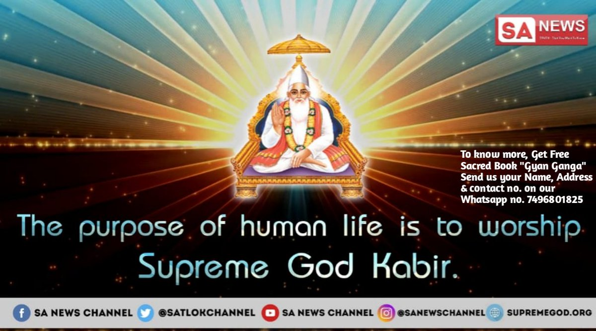 #MondayMotivation &quot;The purpose of human life is to worship Supreme God Kabir and to attain Salvation.&quot; - SatGuru Rampal Ji Maharaj #mondaythoughts <br>http://pic.twitter.com/TJpRjD5tFZ
