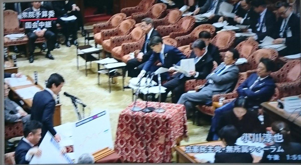 みえりん's photo on #国会中継