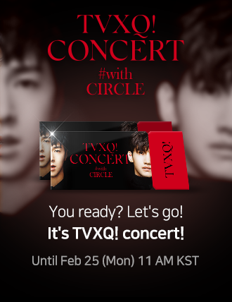 [TVXQ! CONCERT -CIRCLE- #with #SuperStarSMTOWN] #TVXQ ! concert SuperStar SMTOWN event! Obtain TXVQ! cards during the event period! Win a concert ticket! (Concert Venue: Seoul, Korea) <br>http://pic.twitter.com/Fzh7nvAU5n