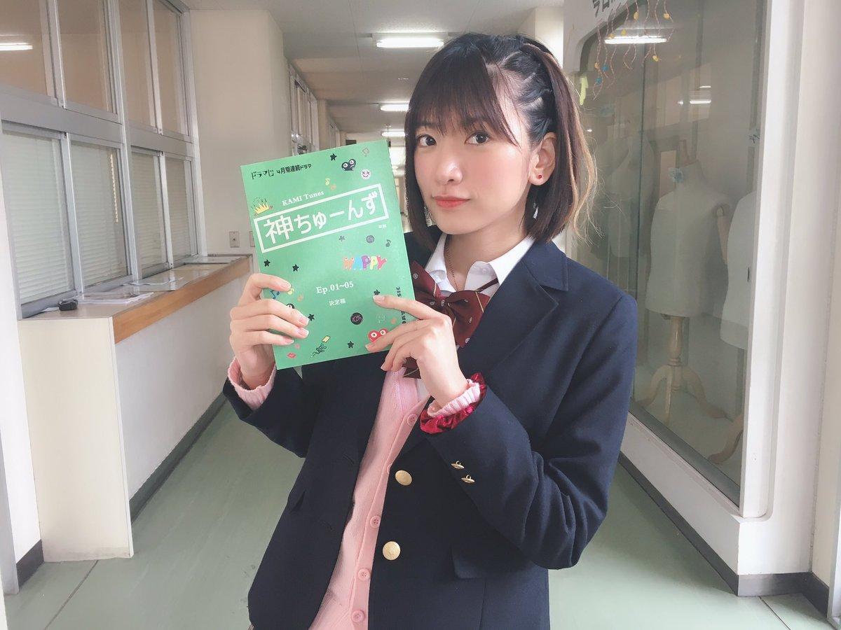 """小林 亜実 on Twitter: """"#神ちゅーんず 私立恵比寿中学のみなさんが ..."""