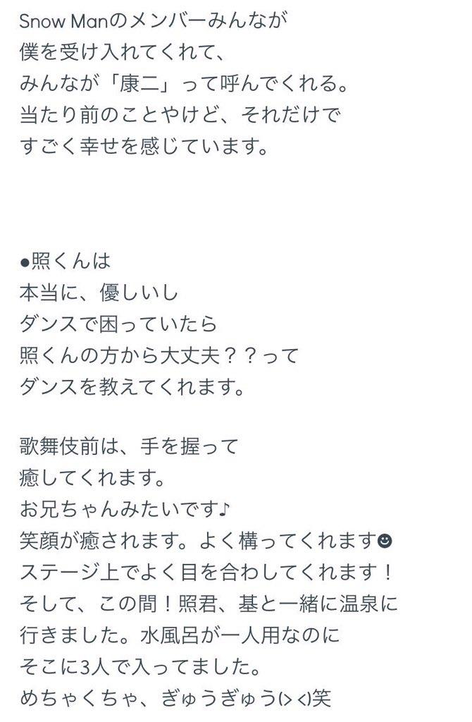 Twitter 向井 康二