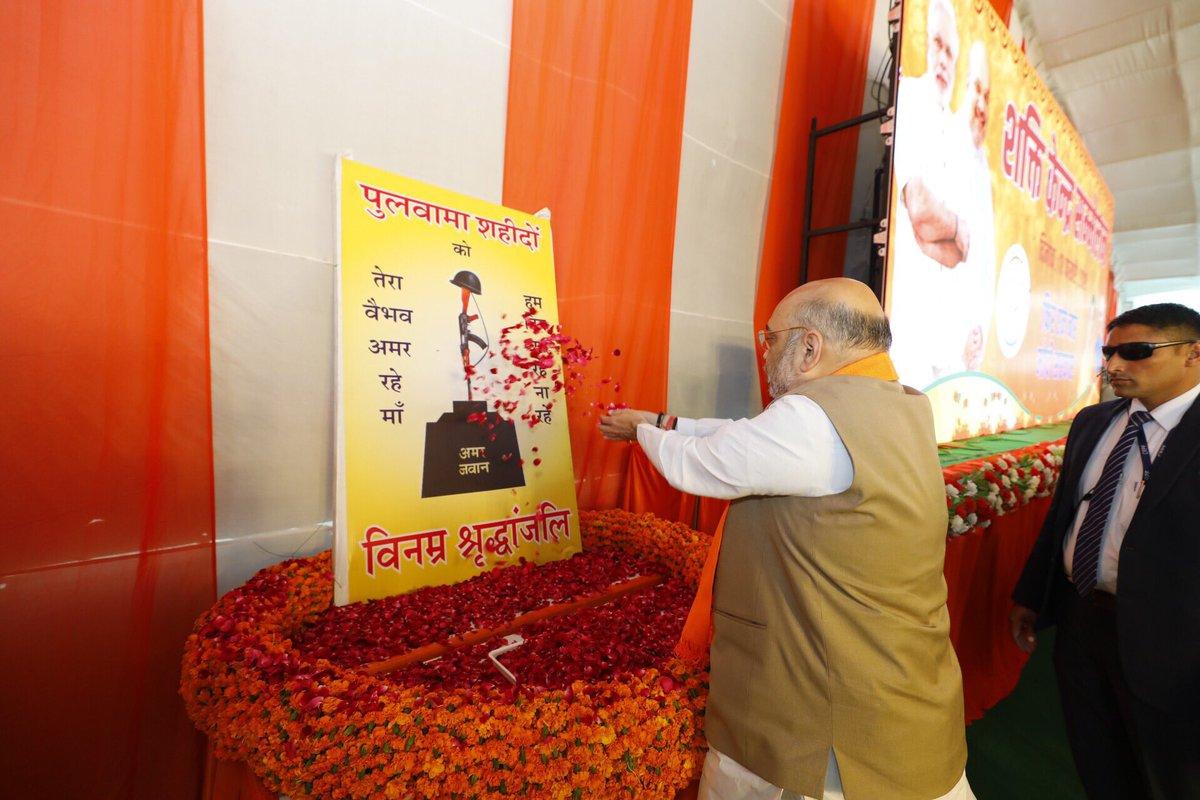 जयपुर (राजस्थान) में पुलवामा के वीर शहीदों को श्रद्धांजलि अर्पित की।