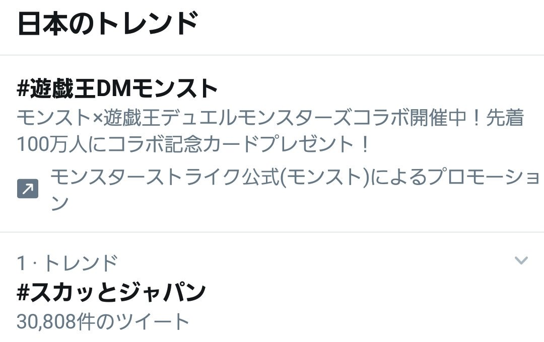 Nao💌's photo on #スカッとジャパン