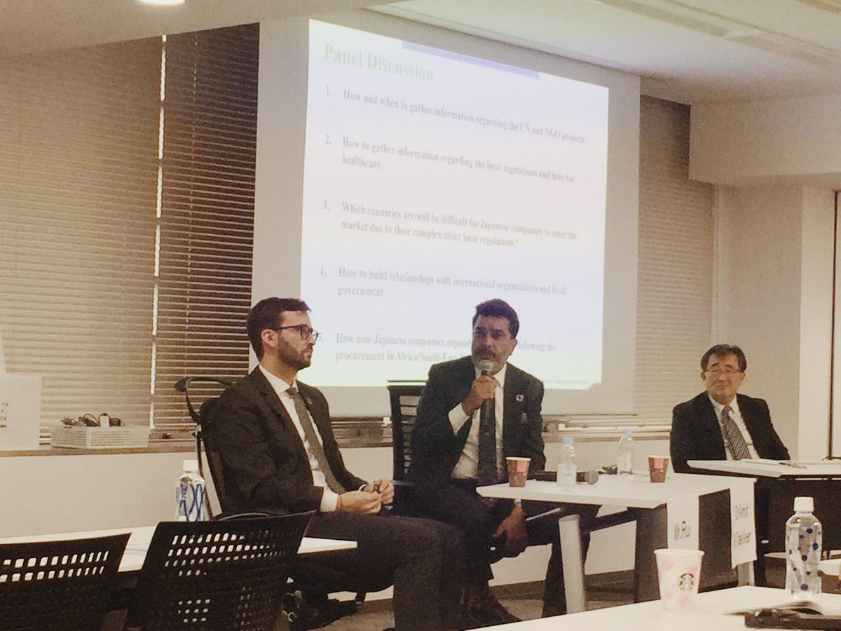 @AfricaHealthBiz Chairman @docthakker     having a panel discussion this morning with  Prof. Sugishita Tomohiko and Mr. Rui Figueiredo at the International Procurement Seminar in Healthcare #HealthTech #AHBSIV