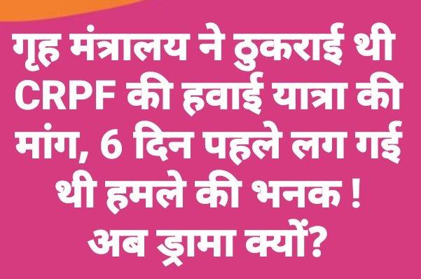 """पूरा देश झुक जाएगा मोदी तेरे सम्मान में,तू 56""""सीने पर बारूद बांध कर कूद जा पाकिस्तान में भक्त लगौ नारा नमो नमो चूतयो!  #BadlegiUpPriyankaGandhi #ModiMadeDisaster #ModiSeNaHoPayega #BJP_भगाओ_देश_बचाओ"""