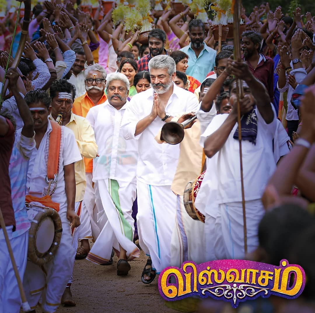 Welcome back @ThalaAjith_FC India's biggest actor fan page.