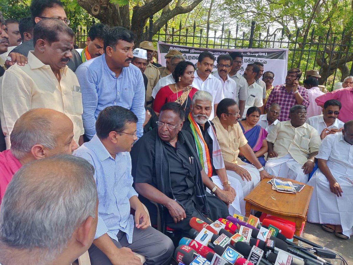 Delhi CM @ArvindKejriwal visited puducherry CM V Narayanasami to express solidarity with the people of Puducherry.    #SaveDemocracy